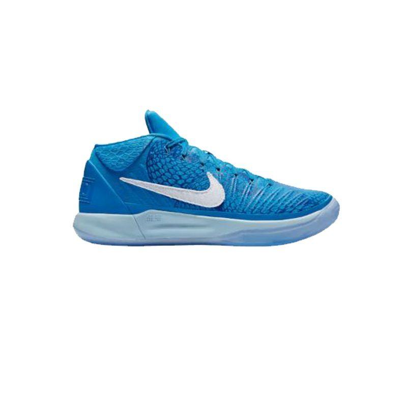 cc571f1d0391 Nike Kobe A.D. – CBDeportes